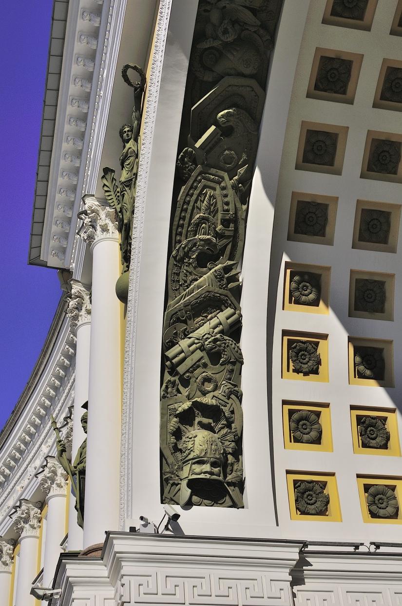 Palazzo dello Stato Maggiore